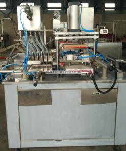 Производство на капсули BTE486